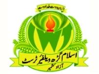 thumb_iwt-logo